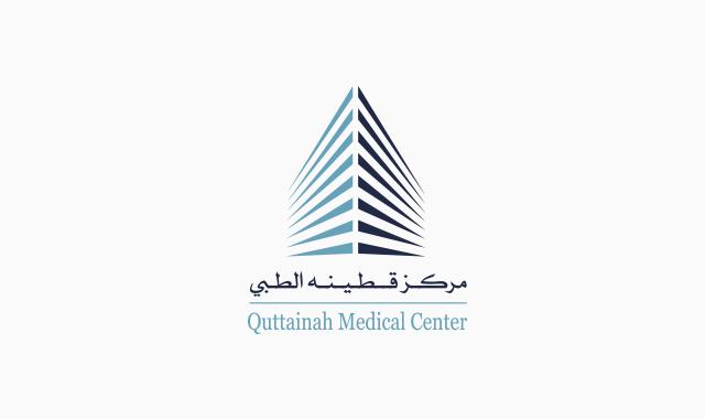 Quttainah