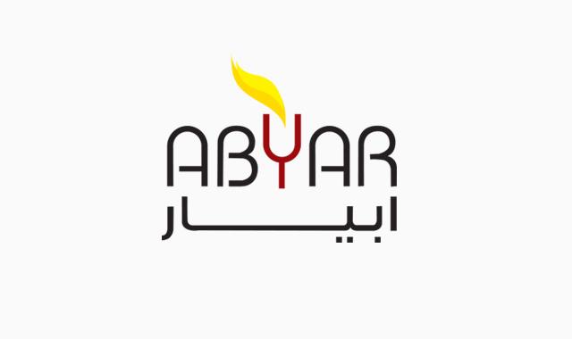 Abyar