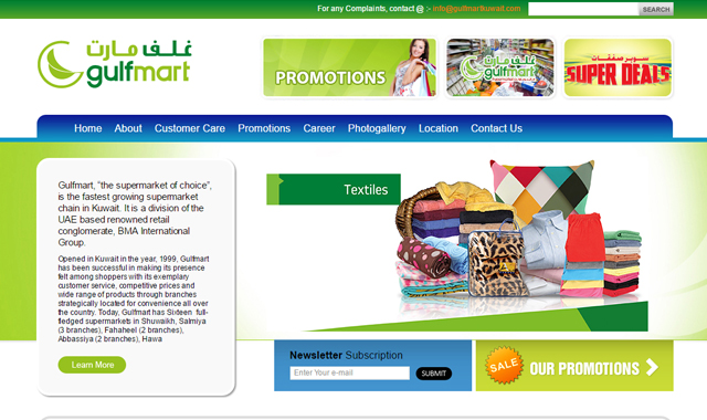 Gulfmart